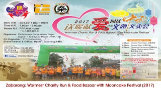 Zabarang: Warmest Charity Run & Food Bazaar with Mooncake Festival (2017) Teaser