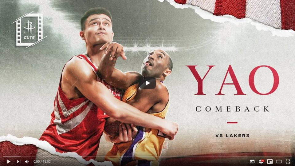 Rockets Cuts | Ep. 19 | Yao Comeback | Houston Rockets